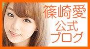 AeLL.オフィシャルブログ Powered by Ameba