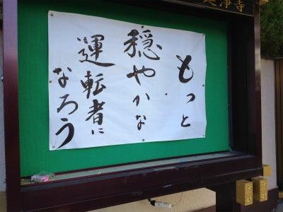 【神田 マインドブロックバスター】2013102901