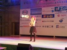 MINAKO's blog-ushiku-02