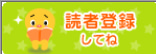 $ericaオフィシャルブログ「ericaの告白」Powered by Ameba