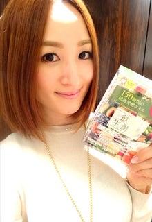 $星玲奈オフィシャルブログ「Reina's Diary」Powered by Ameba-IMG_0983.JPG