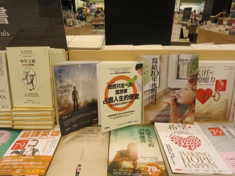 世界を旅する年収1億円ブロガー 川島和正オフィシャルブログ Powered by Ameba-台湾4-8