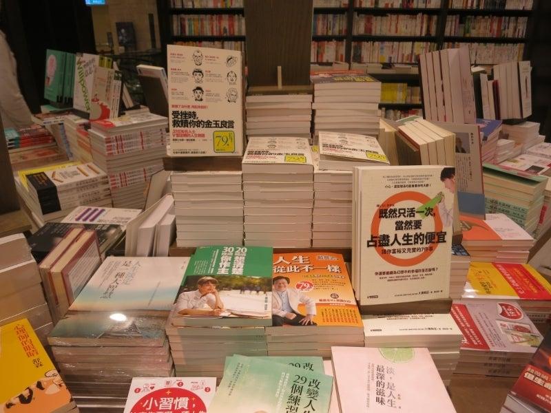 世界を旅する年収1億円ブロガー 川島和正オフィシャルブログ Powered by Ameba-台湾4-11
