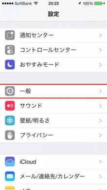 iPhone5s大好き!-指紋認証1