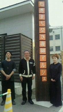 梅沢富美男オフィシャルブログ「親父ブログふたたび」by Ameba-2013103014580000.jpg