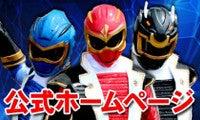 ローカルヒーロー YOZAN戦士アズマンジャー 公式ホームページ