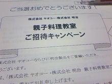 葵と一緒♪-TS3P0587.jpg