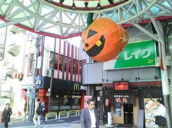 スーパーB級コレクション伝説-pumpkin