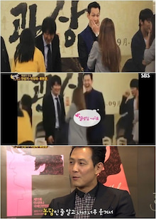 News of Lee-Jung Jae