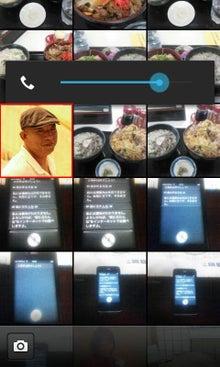 くまはちのfacebook活用術-Androidプロフ画像変更