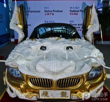 3分でわかる中国ビジネス攻略-金BMW4