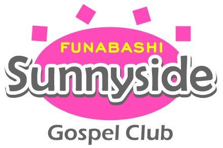 ゴスペル、千葉で歌って国際協力を ♪Sunnyside Gospel Club 船橋 ♪