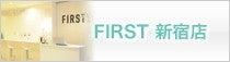 メンズ眉サロンFIRST新宿店☆staff blog☆-メンズ眉カットサロン FIRST(ファースト)
