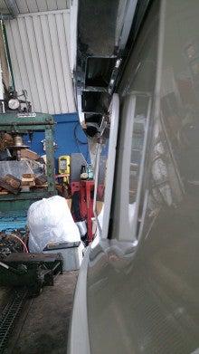(有)金谷オートサービス・日々のお仕事ブログ