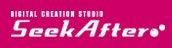 新宿フォトスタジオ*SeekAfter*
