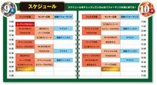 $トキハわさだタウンイベント情報(大道芸)