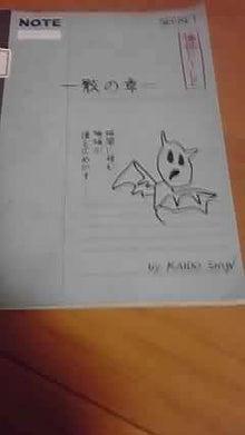 うしこさんのブログ-13-10-31_006.jpg