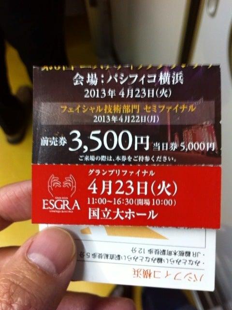 代官山ブックス-エスグラ1