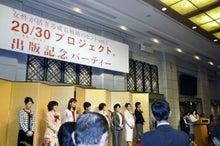$三原じゅん子オフィシャルブログ「夢前案内人」Powered by Ameba