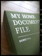 Keiの家作り2ndのブログ-20130820