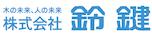 野杁正明オフィシャルブログ「一歩一歩、コツコツと」Powered by Ameba