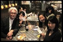 香咲先生セミナー後お食事