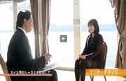 女のネイル道/男のネイル道-中村純子 TV出演