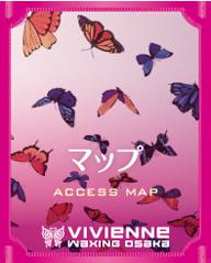 $ブラジリアンワックス Vivienne【大阪・南堀江】-Vivienne_お店の場所_マップ