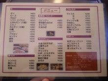 non の気ままな生活@岡山-姉妹食堂2