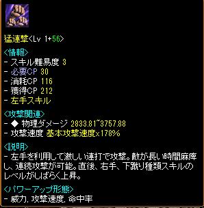$復活!at日記