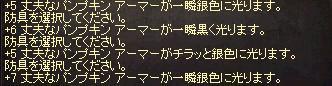 ねこのしっぽ-20131102_1