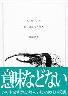 山本清風のリハビログ-鮨