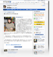 岡山県ステンドグラス教室Minervaのブログ-マイベストプロ