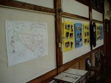 スイングしなけりゃ意味がない!-カフェミク地図と旅日記コーナー