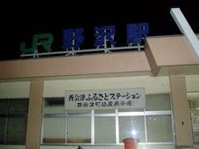 スイングしなけりゃ意味がない!-jr野沢駅