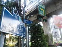 タイ暮らし-25