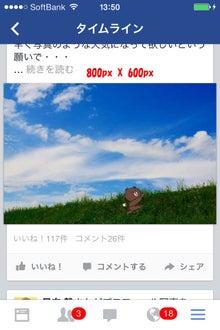 iPHone800