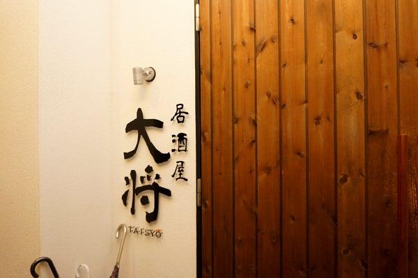 $三陸情報局ブログ