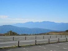 鎌ケ谷観光バスの新着情報