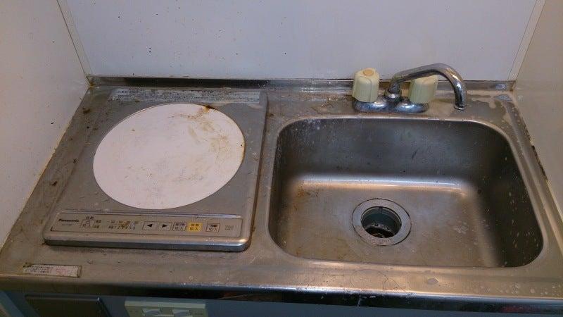 $東京ではたらく洗い屋・ハウスクリーニング