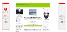 parasol-makerの分析・ブログ-a2zLyrics広告2