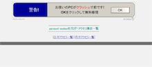 parasol-makerの分析・ブログ-a2zLyrics広告