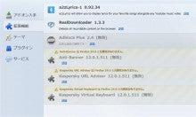 parasol-makerの分析・ブログ-a2zLyricsアドオン