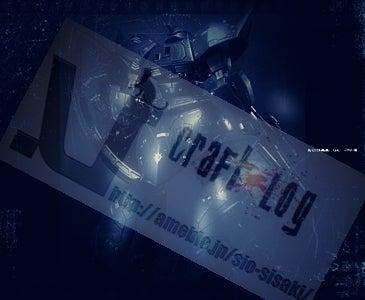 $【V Craft Log】-新作リンク