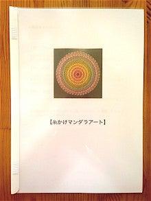 $【横須賀】海辺deカラーセラピー☆.・:*:・゚*:・゚【*キラキラ*カラー】-25/11/4/4