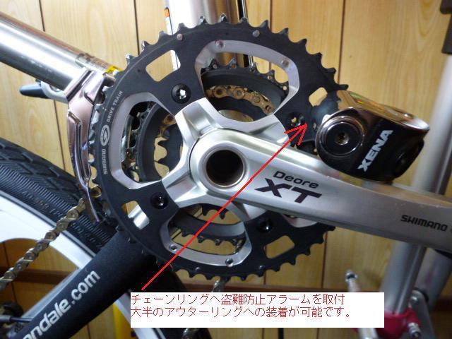 ★自転車盗難防止対策の決定打 ...