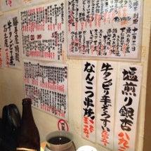 名古屋で美味しいお店…