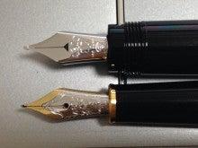 MONTBLANC愛用家のブログ-ヘリテイジVS144ペン先サイズ比較