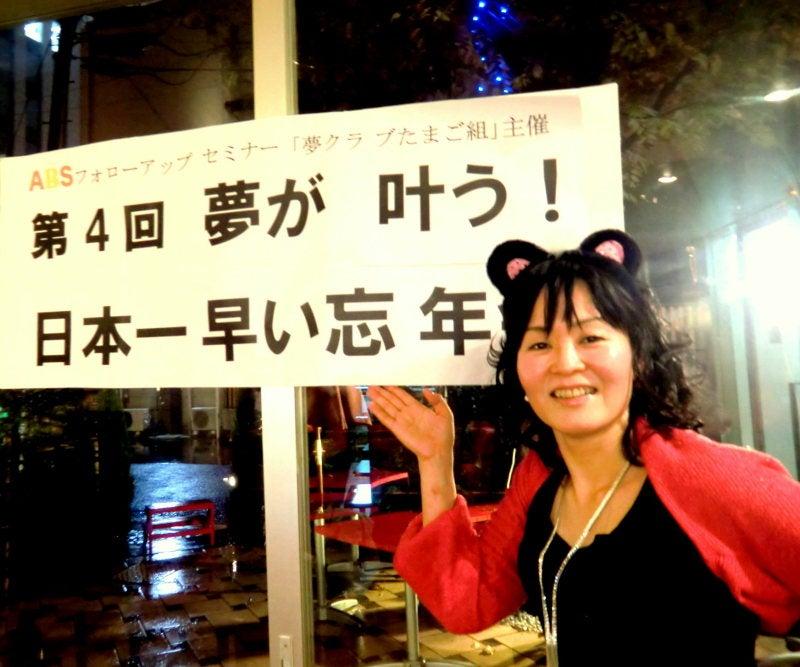 夢を叶える記憶術 ナカジュンのブログ 大阪 アクティブブレインセミナー