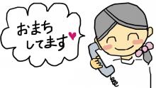 三重県でレイキを受ける・学ぶなら【女性専用】あかり整体